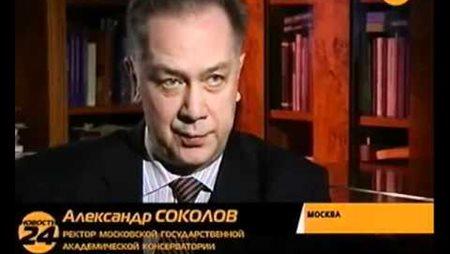 О подготовке к Конкурсу имени Чайковского