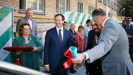 The New Dormitory Building Opened