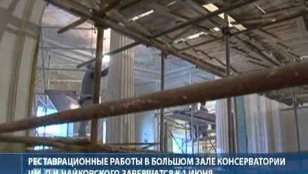 «Мы буквально ловили стены». Репортаж РИА Новости