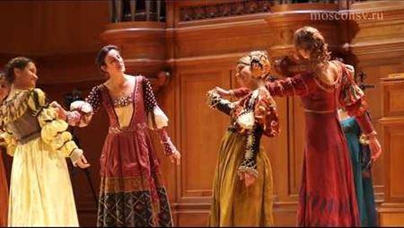 Пьер Аттеньян. Три танца из танцевальной книги
