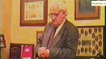 Заседание, посвященное памяти Н. М. Ладухина (1998 г.)