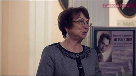 The Opening of Exhibitions Dedicated to Maria Yudina's 120<sup>th</sup> Anniversary