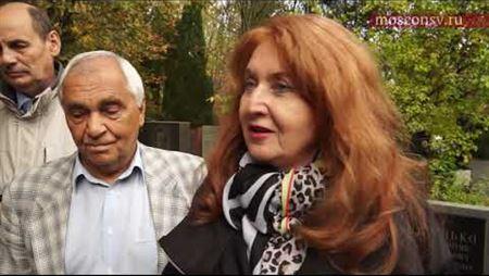 In Memory of Vera Dulova