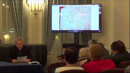 Н. Г. Денисов. Рукописные книги старообрядческого мастера Максима