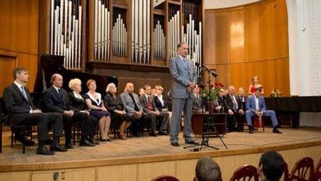 Открытие торжественного собрания, посвященного Дню Знаний