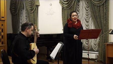 Мария Батова (сопрано), Дмитрий Черевко (виуэла)