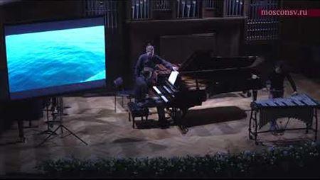 Сергей Стефко. «Ocean's Passat» для вибрафона и фортепиано