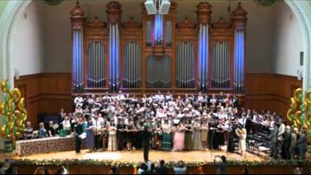 The 144<sup>th</sup> Graduation Ceremony of the Moscow Conservatory. The Singing of <i>Gaudeamus</i>