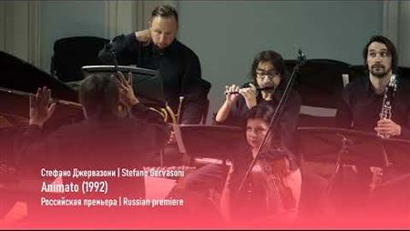 «Nuova musica italiana». Студия новой музыки
