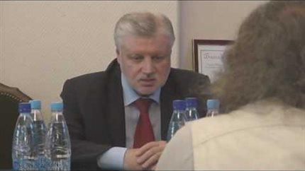 Выступление С. М. Миронова на заседании ректората