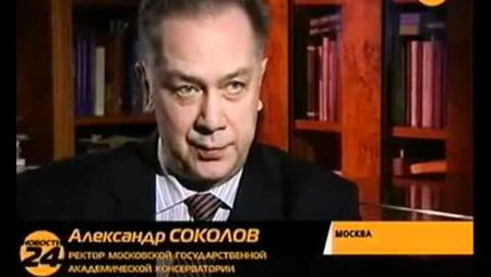 On the Preparing of the Tchaikovsky Competition