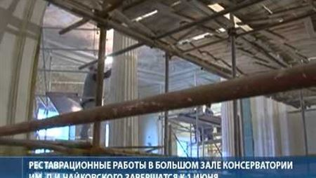 """""""We Were Literally Catching the Walls."""" Report on RIA Novosti"""