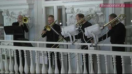 Beethoven. Three pieces for four trombones, WoO 30 (1812)