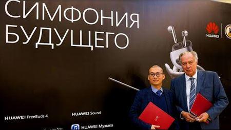 Huawei и Московская консерватория стали партнерами