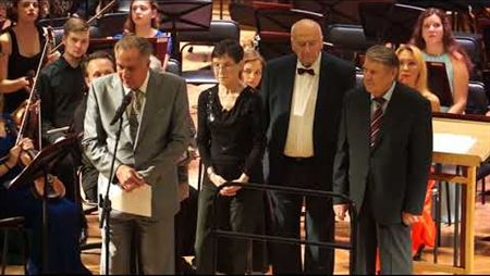 Presentation of the Nikolay Rubinstein Golden Medals to professors of the Moscow Conservatory