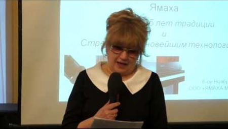 The opening of the conference «Innovations in Music Education and Music Culture»