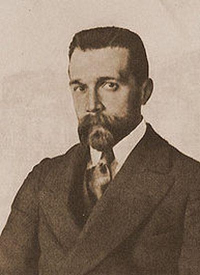 Мясковский<br /> Николай Яковлевич