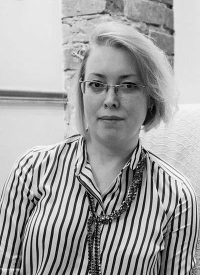 Арделяну<br /> Ольга Юрьевна