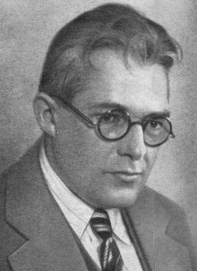 Ферман<br /> Валентин Эдуардович