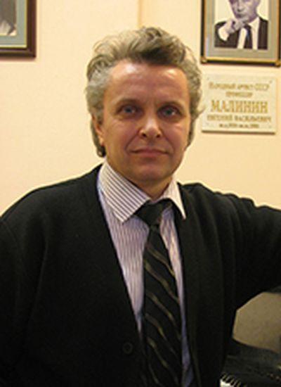 Фоменко<br /> Александр Васильевич