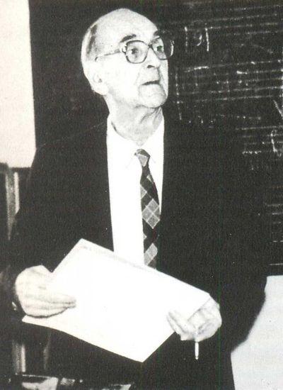 Фортунатов<br /> Юрий Александрович