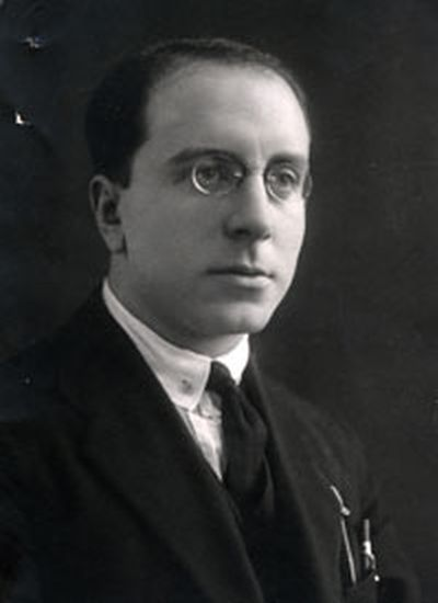 Коган<br /> Григорий Михайлович