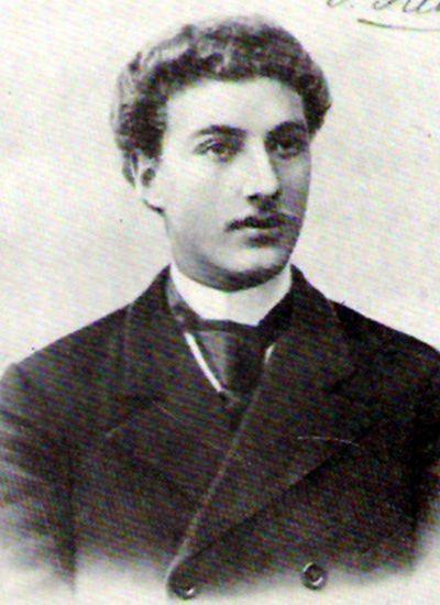Левин<br /> Иосиф Аркадьевич
