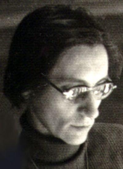 Малина<br /> Наталья Владимировна