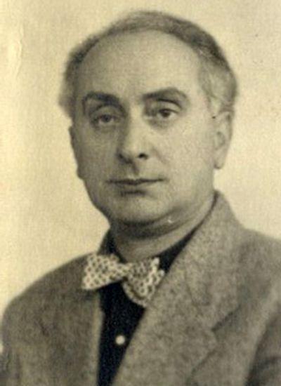 Мчеделов (Мчедлишвили)<br /> Михаил Павлович