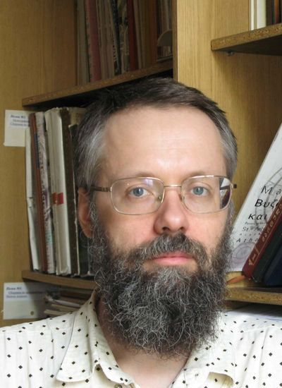 Павленко<br /> Владимир Вячеславович