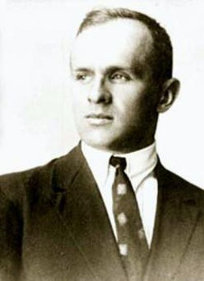 Половинкин<br /> Леонид Алексеевич