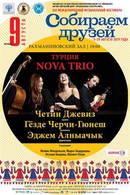 Турция. Nova Trio