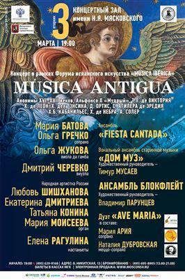 Musica antigua. Концерт испанской старинной музыки