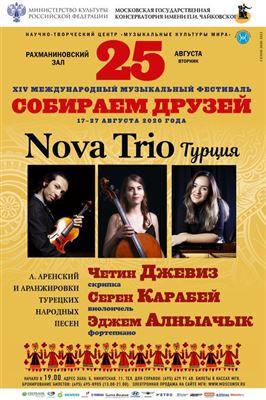 Nova Trio (Турция)