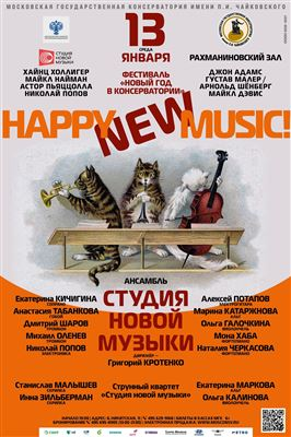 «Happy New Music!»
