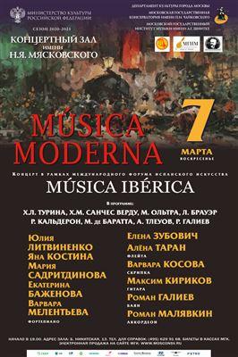 «Musica Moderna»