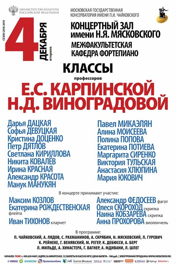 Концерт имани 4 декабря билеты купить билеты на концерт зиппо