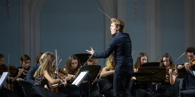 Оркестр «Академия Русской Музыки»