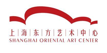 Шанхайский восточный центр искусств