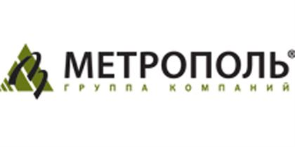 ГК «Метрополь»