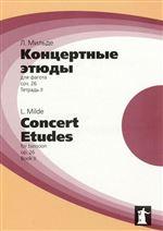 Концертные этюды для фагота соч. 26. Тетрадь 2