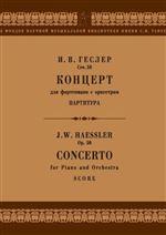 Концерт для фортепиано с оркестром ор. 50: партитура