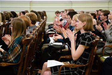 Торжественное собрание первокурсников