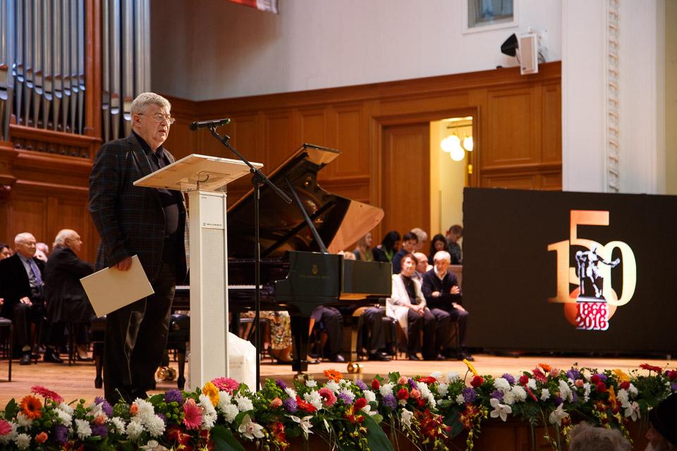 Юбилей московской консерватории будет праздноваться во всех ее залах
