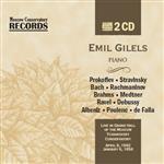 Эмиль Гилельс (фортепиано)