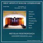 Мстислав Ростропович, виолончель