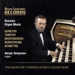 Русская органная музыка