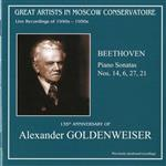 Александр Гольденвейзер, фортепиано