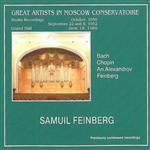 Самуил Фейнберг, фортепиано