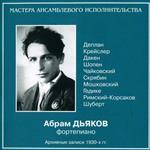 Абрам Дьяков, фортепиано